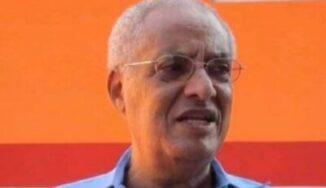 Dr. DK Duncan